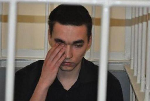 Один из убийц Оксаны Макар Артур Погосян