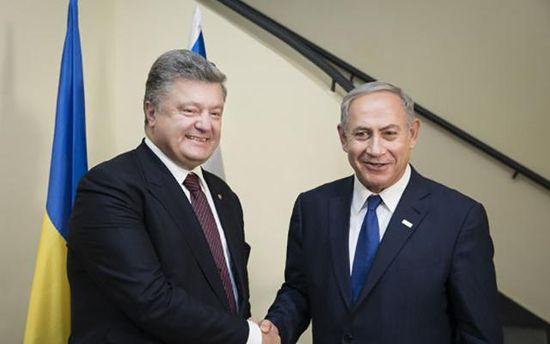 Порошенко поговорил с Нетаньяху о зоне свободной торговли
