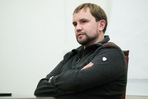 Історик Володимир В'ятрович