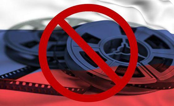 Держкіно заборонило показувати в Україні ще один російський серіал