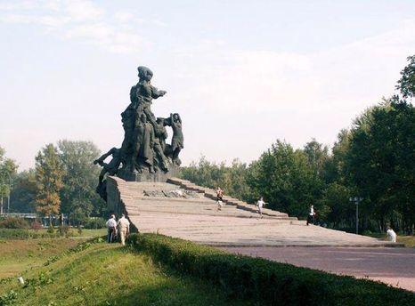 Бабин Яр у Києві
