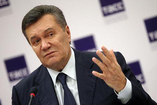Украина обжалует снятие Януковича с международного розыска