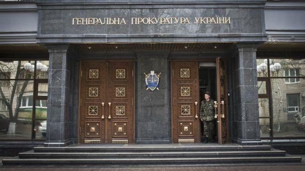 У ГПУ пояснили, чому Інтерпол не хоче шукати українських високопосадовців