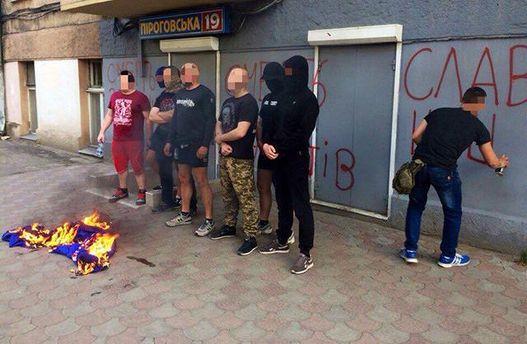 Активисты устроили протестную акцию против деятельности