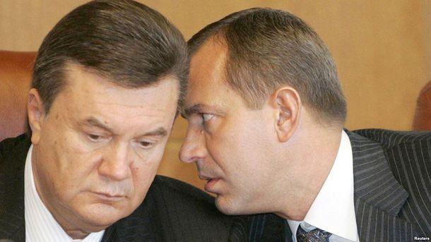 Януковича и Клюева сняли с розыска