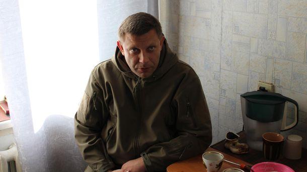 Александр Захарченко в поисках водки