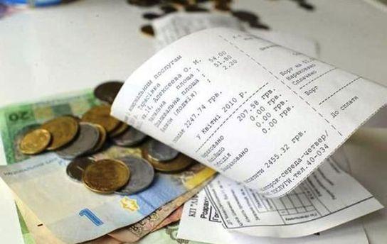 Видачу субсидій призупинятимуть за наявності боргів за компослуги