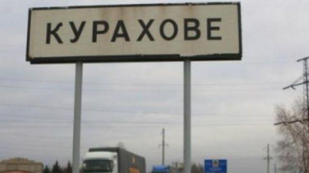В Курахово украинские правоохранители провели спецоперацию