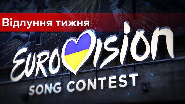 Что пишут российские СМИ о Евровидении в Киеве