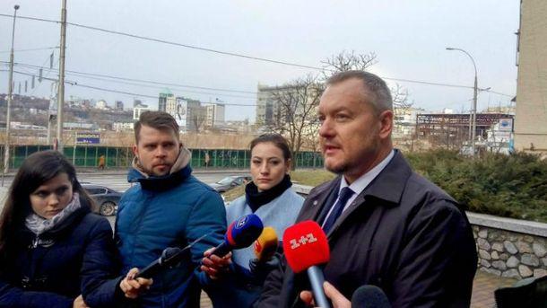 Артеменко больше не гражданин Украины