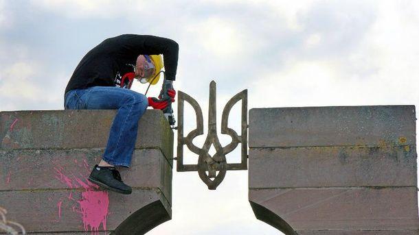 За три роки в Польщі осквернили 15 українських пам'ятників