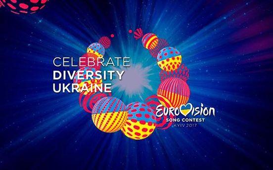 По случаю проведения Евровидения-2017 в Украине в обращение выйдет памятная монета