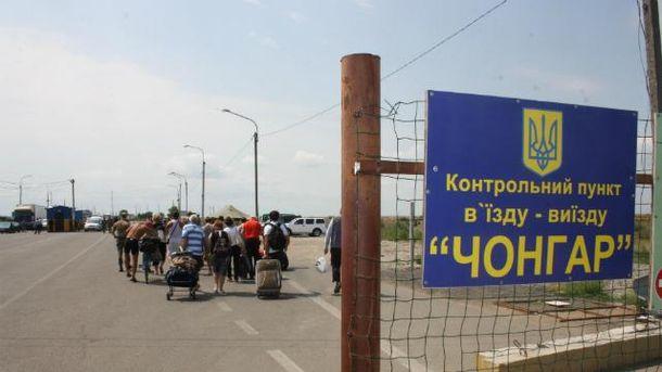 Цього року майже вдвічі менше людей поїхало на травневі вихідні до Криму