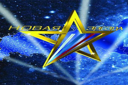 Россия организует конкурс, альтернативный Евровидению