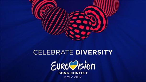 Евровидение-2017: кто прошел в финал