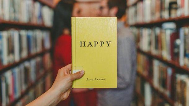 Як бути щасливим