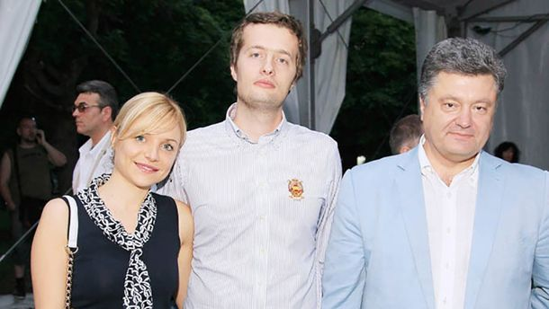Петро Порошенко разом з сином Олексієм і невісткою Юлею