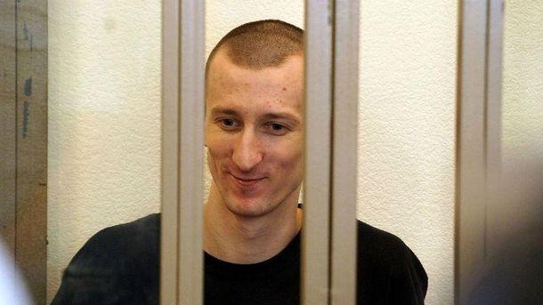 Політв'язень Олександр Кольченко