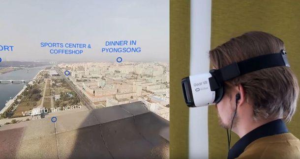 3D-тур по Северной Корее
