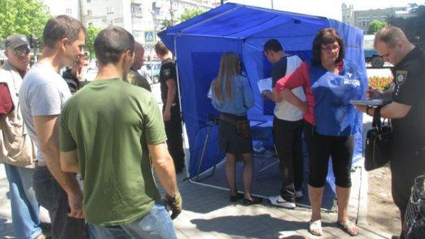Опозиційний блок прикрили в Павлограді