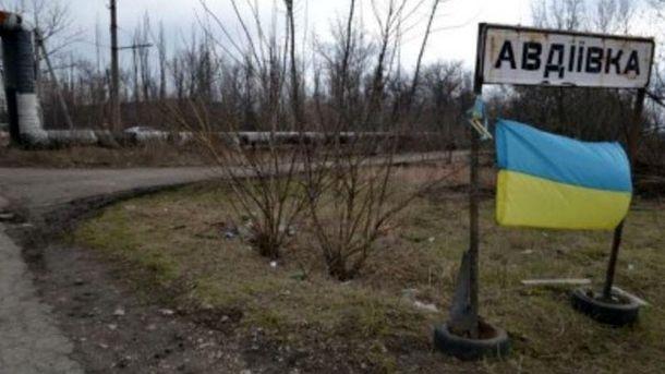В районе Авдеевки состоялся бой