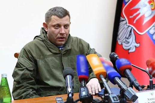 Взрыв перед приездом Захарченко был терактом – версия
