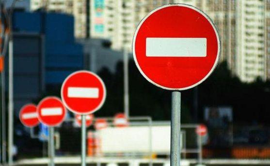 На нескольких улицах Киева перекрыто движение транспорта
