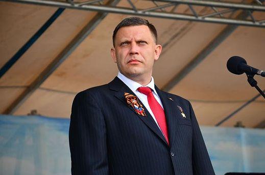 Олександр Захарченко назвав вибухи перед своїм приїздом