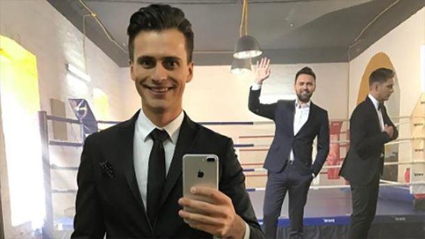 Александр Скичко с коллегами-ведущими