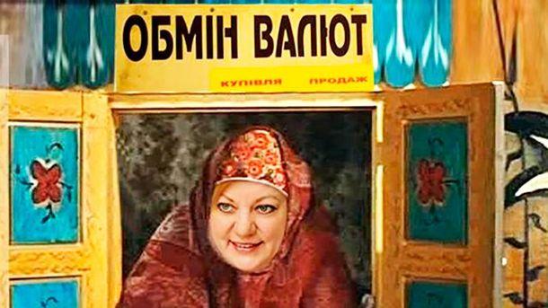 После заявления Гонтаревой об отставке гривна резко укрепилась