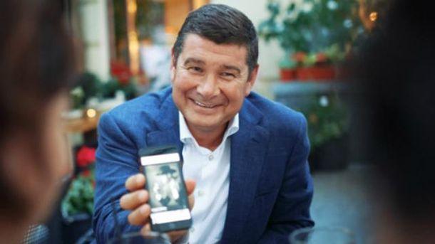 Интерпол больше не ищет Александра Онищенко