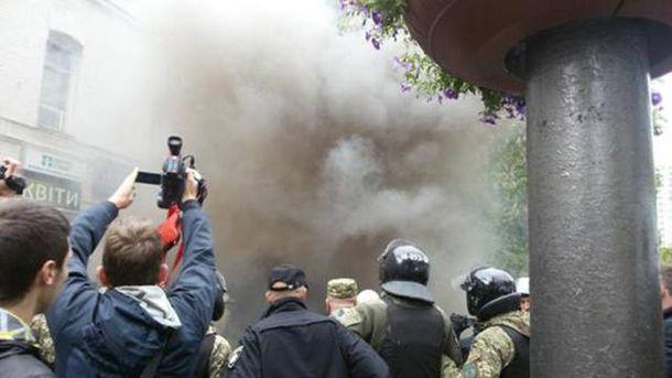 Столкновения в Киеве