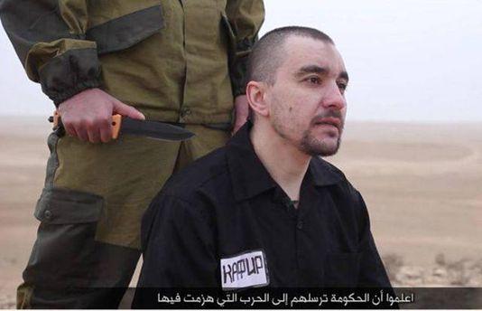Боевики ИГИЛ казнили в Сирии российского военного