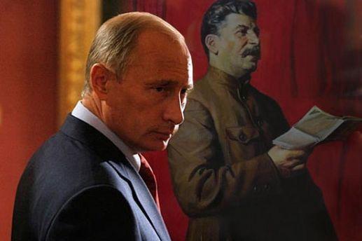 Путін називає себе спадкоємцем великої Перемоги