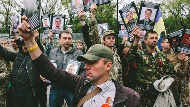 Участники АТО в Харькове