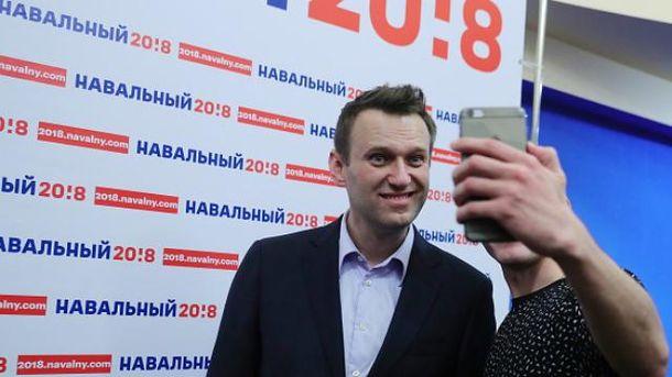 Навальный уехал на лечение в Барселону