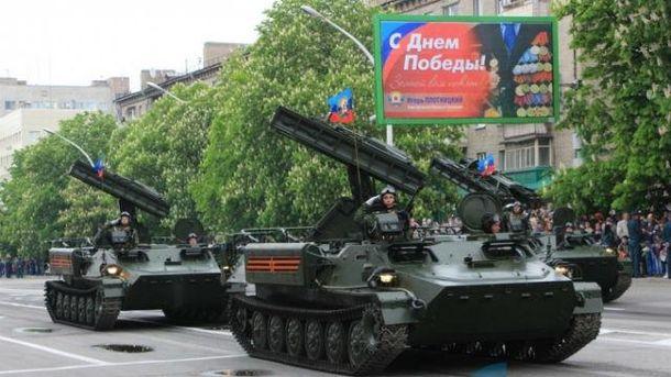 Парад в оккупированном Луганске