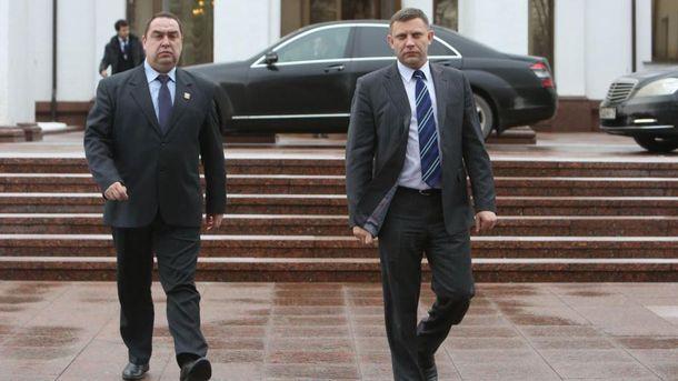 Ігор Плотницький і Олександр Захарченко