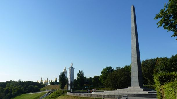 Мемориал Неизвестному солдату в Киеве