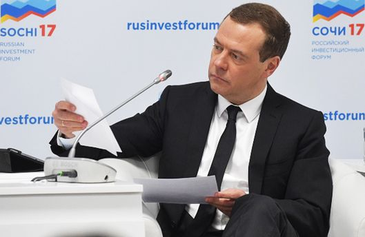 Российский школьник призвал Медведева уйти в отставку