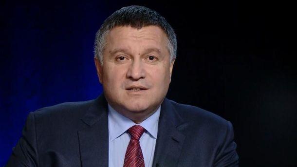 Аваков звільнив головних поліцейських Дніпра