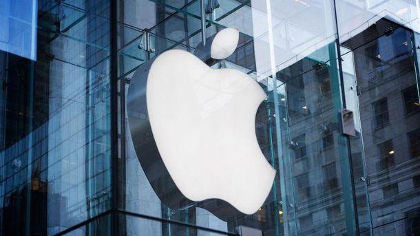 Офис компании Apple