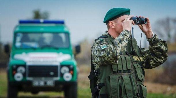 Пограничники охраняют границу