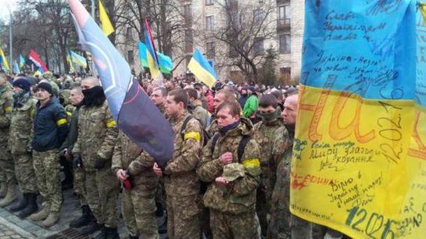 Ветераны АТО съезжаются в Киев