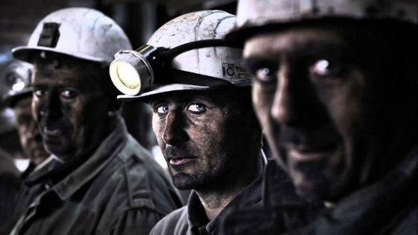 Протести шахтарів у Кривому розі