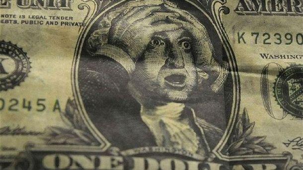 Курс валют на 11 травн