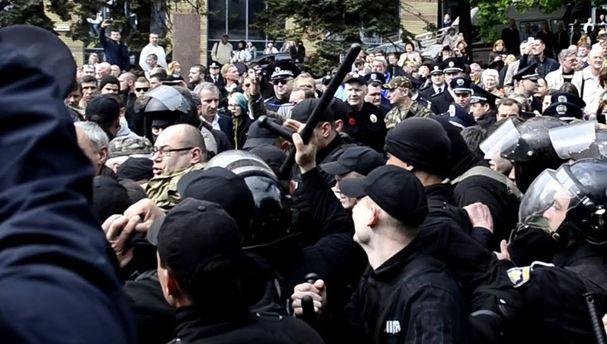 Полиция Днепра совместно с