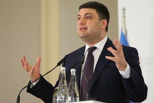 Гройсман прокоментував схвалення Радою ЄС безвізу для України