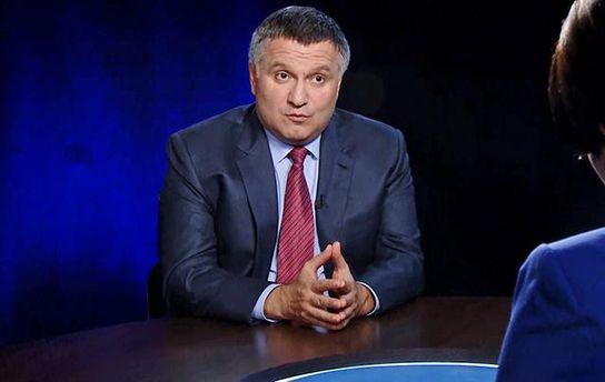 Арсен Аваков прокомментировал скандальный свитер Виталия Глуховери