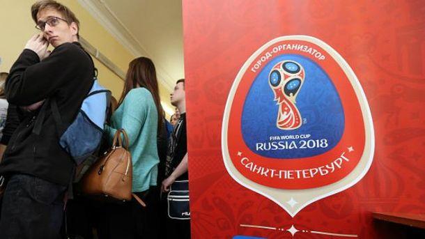 ЧМ-2018 в России в Украине не покажут